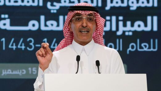 FILE PHOTO: Saudi Minister of Finance Mohammed al-Jadaan holds a news conference to announce the country's 2021 budget, in Riyadh